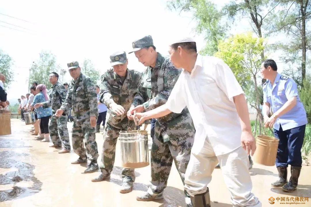 彰显大爱 甘肃临夏州抗洪救灾 宗教界在行动