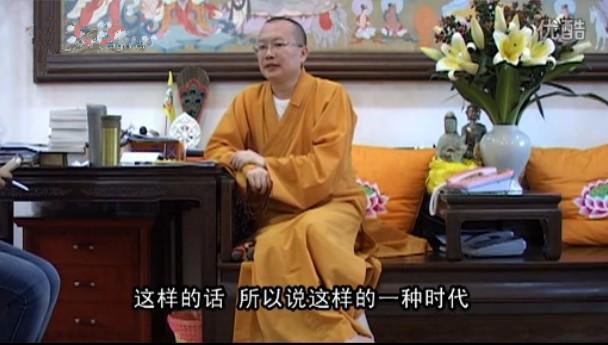 【视频】中国佛教网专访广东省四会六祖寺方丈大愿法师