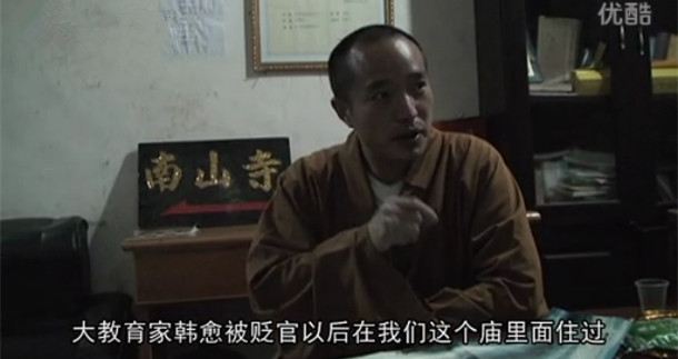 【视频】中国佛教网专访南山寺住持释如珂法师