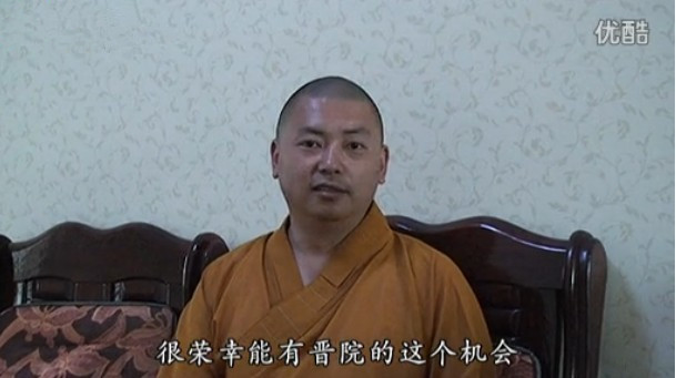 【视频】山西长治市正觉寺住持释圣赞法师接受中国佛教网采访